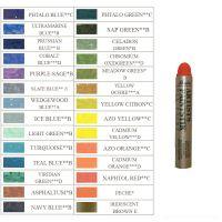 Peinture Pochoir Paintstick Markal